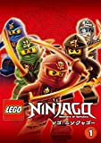 レゴ ニンジャゴーのアニメ画像