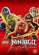 レゴ ニンジャゴー 第12話の画像