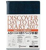 DISCOVER DAY TO DAY DIARY ディスカヴァー ダイアリー 1日1ページ 2017 A5 1月始まり ネイビー