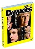 ダメージ シーズン1 ソフトシェルDVD-BOX[DVD]