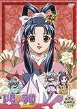 彩雲国物語 セカンドシリーズ 第1巻〈通常版〉 [DVD]
