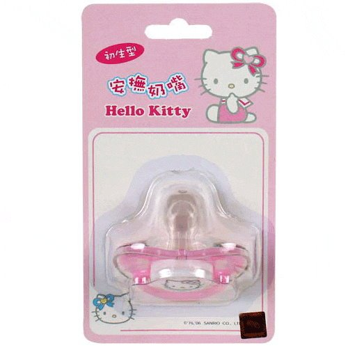 Hello Kitty Sanrio Hello Kitty Baby Pacifier Pink for Newborn and Up