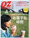 OZ magazine (オズ・マガジン) 2014年 01月号 [雑誌]