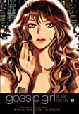 Gossip Girl: The Manga, Vol. 2: For Your Eyes Only