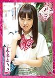 艶姫(つやひめ)vol.2未来ありさ [DVD]