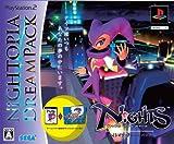 echange, troc Nights Into Dreams...(Nightopia Dream Pack)