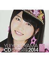 (卓上)AKB48 横山由依 カレンダー 2014年