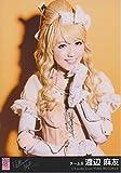 AKB48 公式 生写真 ハロウィン・ナイト 劇場盤 【渡辺麻友】