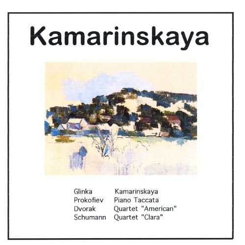 CD : CYBERCHAMBERMUSIC - Kamarinskaya