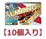 アーモンドピーク 白猫×黒猫×グリコ コラボ記念 特別仕様パッケージ 【12粒×10個】