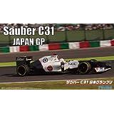 Amazon.co.jp | 1/20 グランプリ...