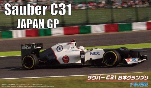 フジミ模型 1/20 グランプリシリーズNo.51ザウバーC31日本GP