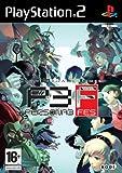 Persona 3 FES (PS2)
