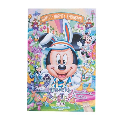 ディズニー・イースター 2016 ポストカード ミッキー&フレンズ 【東京ディズニーランド限定】