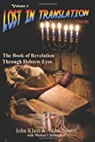 The Book of Revelation Through Hebrew Eyes (Lost in Translation, Vol. 2)