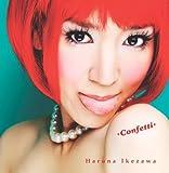 echange, troc Haruna Ikezawa - Confetti