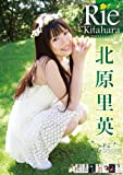 北原里英(AKB48) 2011年 カレンダー