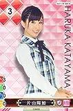 AKB48 トレーディングカード ゲーム&コレクション メンバーノーマル Vol1/M-004N【片山陽加】