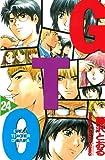 GTO(24) (週刊少年マガジンコミックス)