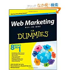 Web Marketing All-in-One For Dummies (For Dummies (Business & Personal Finance))