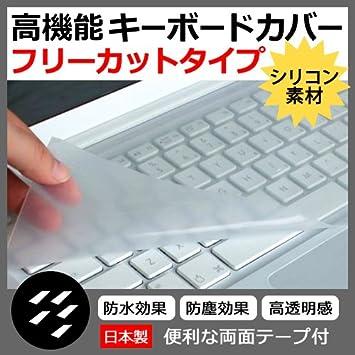 【クリックで詳細表示】メディアカバーマーケット(R) 【シリコン製キーボードカバー】IIYAMA 15P5000-i5-TRB-KK【15.6インチ(1366x768)】機種で使えるフリーカットタイプ仕様・防水・防塵・防磨耗・クリアー・キーボードプロテクター: パソコン・周辺機器