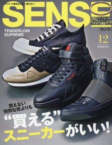 SENSE(センス) 2016年 12 月号 [雑誌]