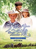 ROAD TO AVONLEA アボンリーへの道 SEASONII DVD-BOX