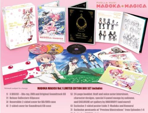 魔法少女まどか☆マギカ Limited Edition(北米輸入盤)