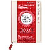 シヤチハタ オピニ スケジュールノートA6 14ホワイト 2014年1月始まり ウィークリー A6 OPI-SN14-A6-1