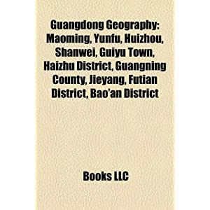 Guangdong Geography | RM.