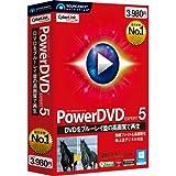 PowerDVD EXPERT 5