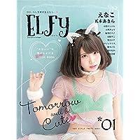 ELFy 表紙画像