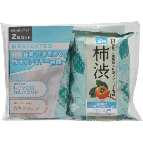 ペリカン 薬用ファミリー柿渋石鹸 80g×2個