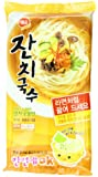 Sempio Instant Noodles Anchovy Flavor, 113-Grams (Pack of 8)