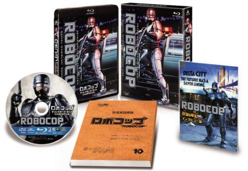 ロボコップ ディレクターズ・カット<日本語吹替完全版>コレクターズ・ブルーレイBOX (初回生産限定) [Blu-ray]