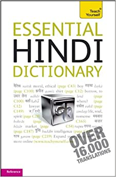 Essential Hindi Dictionary: A Teach Yourself Guide (TY: Language