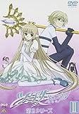 ツバサ・クロニクル 第2シリーズ II [DVD]
