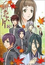 4月放送の乙女向けアニメ「緋色の欠片」BD&DVD第7巻まで予約開始