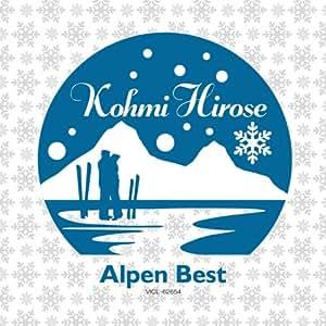 Alpen Best-Kohmi Hirose