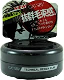 Mandom Gatsby - Technical Design Clay 30g