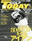 GOLF TODAY(ゴルフトゥデイ) 2015年 12 月号 [雑誌]