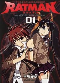RATMAN(1) (角川コミックス・エース)