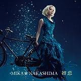初恋(初回生産限定盤)(DVD付)