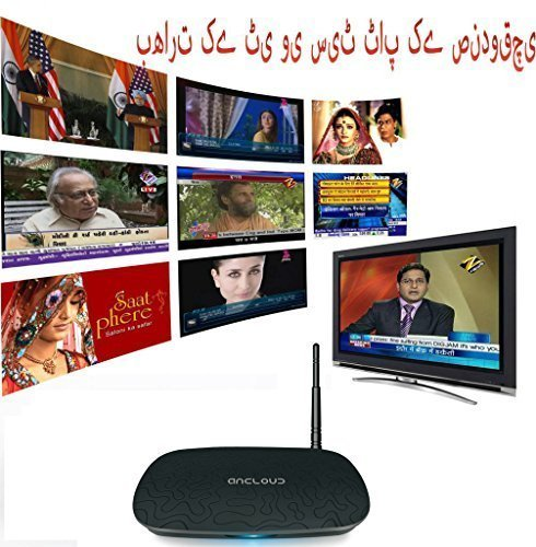 amtoptm-india-tv-box-indian-iptv-android-44-quad-core-hd-streaming-media-player-watch-live-hd-tv-sd-