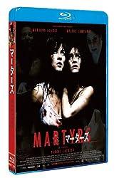 マーターズ [Blu-ray]