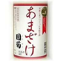 米麹と米だけで造った本格甘酒 国菊の甘酒