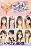 株式会社 アイドル芸能社 The DVD VOL.7