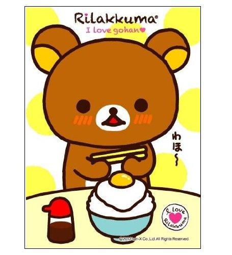 キャラクターカードスリーブ リラックマ (R006)