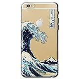 NATURALdesign ナチュラルデザイン iPhone6専用ケース(4.7インチ) APPLE MAGIC iP6A11 HOKUSAI iP6_AM11