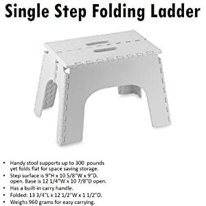 Amazon Com Single Step Folding Stool With Built In Carry